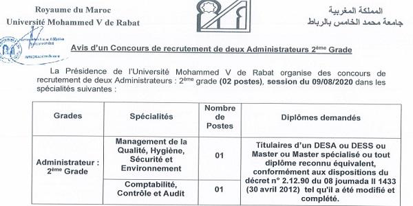 رئاسة جامعة محمد الخامس: مباراة توظيف متصرفين من الدرجة الثانية. آخر أجل 27 يوليوز 2020