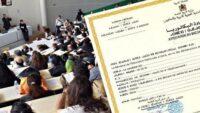 قائمة بـ 19 مدرسة و معهد يمكن ولوجها بمعدل اقل من 12 في امتحانات الوطنية
