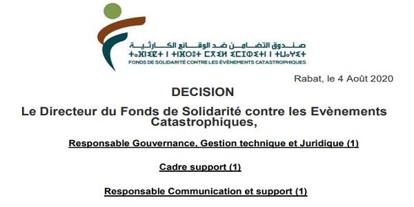 صندوق التضامن ضد الوقائع الكارثية يعلن عن مباريات توظيف في عدة مناصب وتخصصات آخر أجل 24 غشت 2020