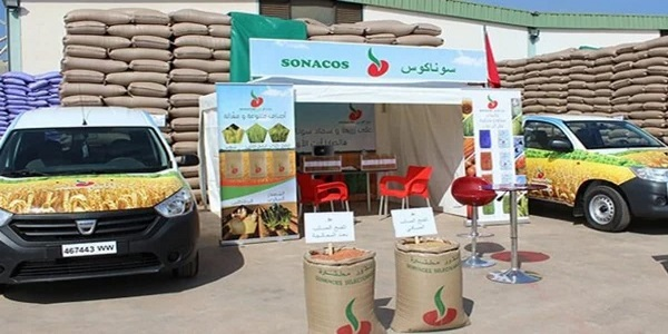 كونكور في الشركة الوطنية لتسويق البذور «سوناكوس» SONACOS باغين اوظفو 03 تقنيين اخر اجل 26 اكتوبر 2020