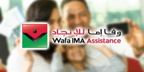 شركة ديال اسيرونس وفا إما للإنجاد Wafa IMA Assistance باغى توظف في بزاف المناصب