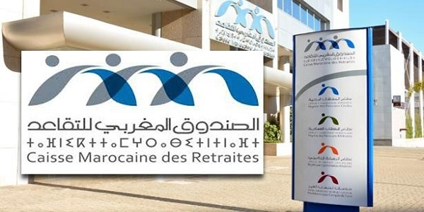 الصندوق المغربي للتقاعد يعلن عن مباريات توظيف في عدة مناصب وتخصصات آخر أجل 23 اكتوبر 2020