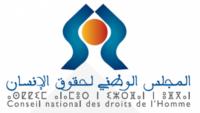 المجلس الوطني لحقوق الإنسان يعلن عن مباريات توظيف في عدة مناصب وتخصصات آخر أجل 29 اكتوبر 2020