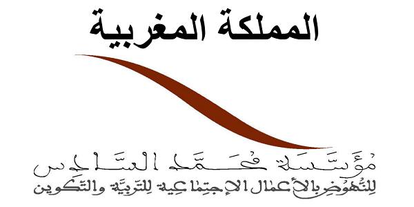 مؤسسة محمد السادس للنهوض بالأعمال الاجتماعية للتربية والتكوين: مباراة توظيف في 15 منصب من مهندسين وأطر وأعوان إدارية. آخر أجل هو 12 نونبر 2020