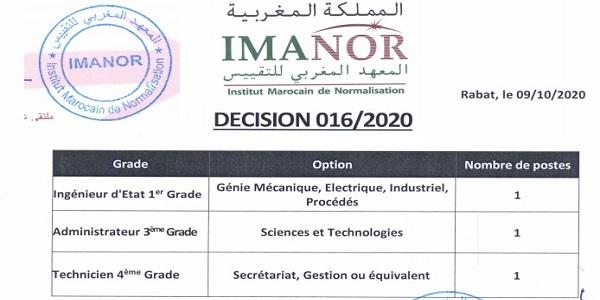 المعهد المغربي للتقييس: مباراة توظيف متصرف من الدرجة الثالثة وتقني من الدرجة الرابعة ومهندس دولة من الدرجة الأولى. الترشيح قبل 26 أكتوبر 2020