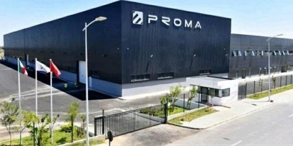 شركة PROMA INDUSTRIE تعلن عن حملة توظيف في عدة تخصصات