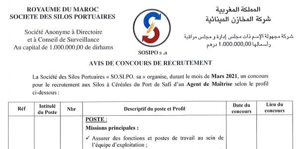كونكور توظيف ديال الدولة في شركة المخازن المينائية SOSIPO باغين اوظفو اخر اجل يوم 15 فبراير 2021