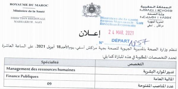 بشهادة البكالوريا أو الدبلوم ISTA.. وزارة الصحة : مباريات لتوظيف 85 مناصب. آخر أجل 9 ابريل 2021