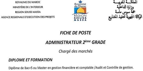الوكالة الجهوية لتنفيذ المشاريع لجهة سوس ماسة يعلن عن مباريات توظيف في عدة مناصب وتخصصات آخر أجل 14 ابريل 2021