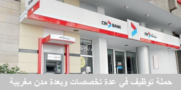 CIH Bank Maroc Recrutement Emploi