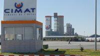 شركة CIMENTS DE L'ATLAS تعلن عن حملة توظيف في عدة تخصصات
