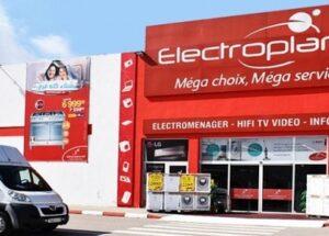 شركة إلكتروبلانيت Electroplanet تفتح متجر جديد وتعلن توظيف 36 منصب. بائعين وصرافين وسائقي