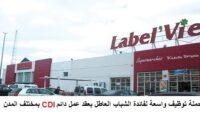 """للباحثين عن عمل .. محلات """"Label Vie"""" تعلن عن حملة توظيف في عدة تخصصات"""