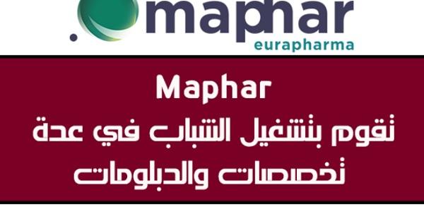 شركة AXA SERVICES & MAPHAR تعلن عن حملة توظيف في عدة تخصصات