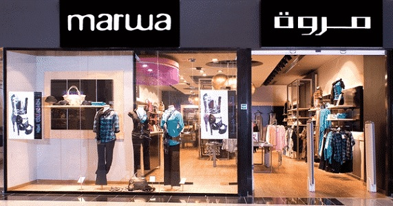 Marwa Recrutement Emploi