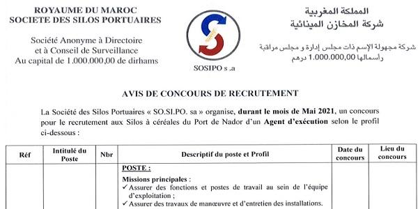 كونكور توظيف ديال الدولة في شركة المخازن المينائية SOSIPO باغين اوظفو اخر اجل يوم 15 ماي 2021
