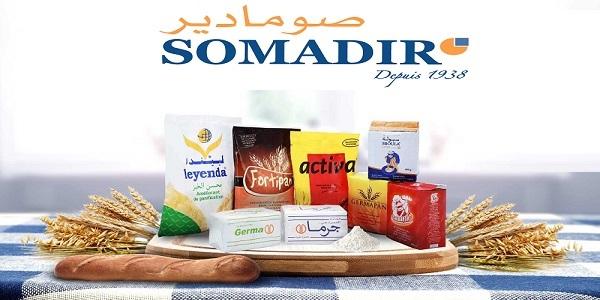"""بشرى للعاطلين .. شركة """"SOMADIR"""" تطلق حملة توظيف للشباب حاملي الشواهد باك+2 فما فوق"""
