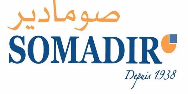 شركة MARWA & SOMADIR تعلن عن حملة توظيف في عدة تخصصات
