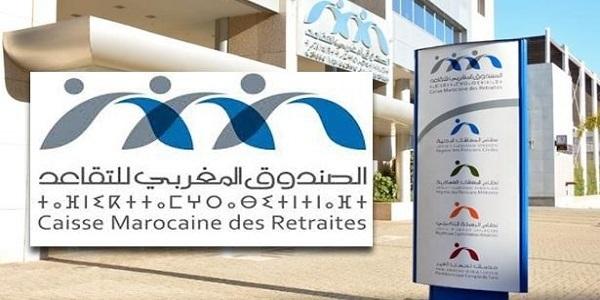 كونكورات جداد فيالصندوق المغربي للتقاعد و صندوق الإيداع والتدبير آخر أجل 28 اكتوبر 2021