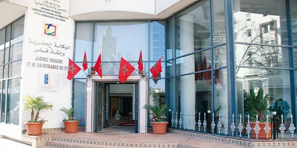 Recrutement et Concours Agence Urbaine de Casablanca