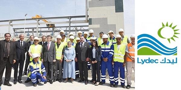 شركة MARJANE & SUEZ MAROC تعلن عن حملة توظيف في عدة تخصصات