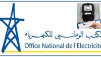 Liste des candidats convoqués au concours de recrutement pour (146) postes chez l'ONEE