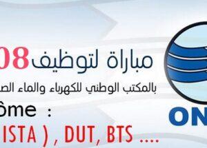 Concours de Recrutement ONEP ONEE Branche Eau 2021 (8 Postes)