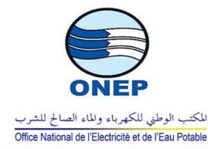 كونكورات جداد في المكتب الوطني للكهرباء والماء الصالح للشرب آخر أجل 31 ماي 2021