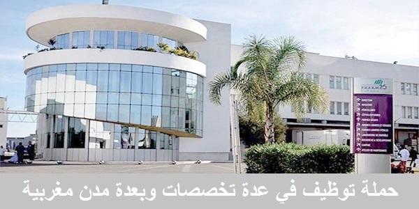 شركة ATTIJARIWAFA BANK & PHARMA 5 تعلن عن حملة توظيف في عدة تخصصات
