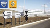 شركة LEONI & RENAULT MAROC تعلن عن حملة توظيف في عدة تخصصات