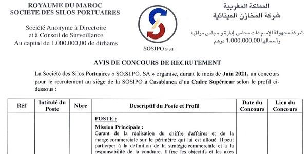 كونكور توظيف ديال الدولة في شركة المخازن المينائية SOSIPO باغين اوظفو اخر اجل يوم 24 ماي 2021
