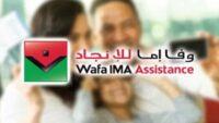 شركة « Wafa Ima Assistance » تعلن عن حملة توظيف في عدة تخصصات
