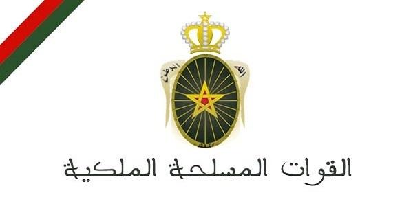 مباراة ضباط الصف Sous Officiers القوات البرية 2021، آخر أجل هو 1 يونيو 2021