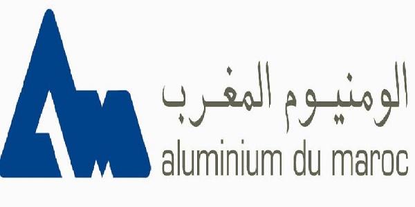 شركة Aluminium du Maroc تعلن عن حملة توظيف في عدة تخصصات