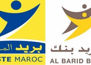 كونكورات جداد في بريد المغرب آخر أجل 30 يونيو 2021