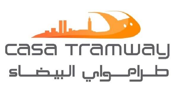 شركة CASA TRAMWAY تعلن عن حملة توظيف في عدة تخصصات