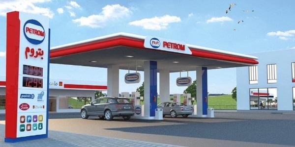 شركة PETROM MAROC تعلن عن حملة توظيف في عدة تخصصات