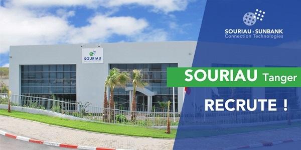شركة SOURIAU TANGER RECRUTEMENT تعلن عن حملة توظيف في عدة تخصصات