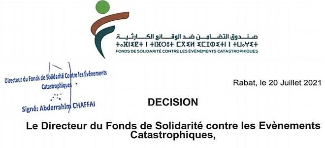 كونكورات جداد في صندوق التضامن ضد الوقائع الكارثية آخر أجل 29 غشت 2021