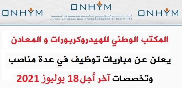 Concours de Recrutement ONHYM 2021 (4 Postes)