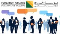 شركة FONDATION ARRAWAJ : حملة لتوظيف شباب حاصلين على الباك+2 في التسير والمحاسبة أو المالية بجم