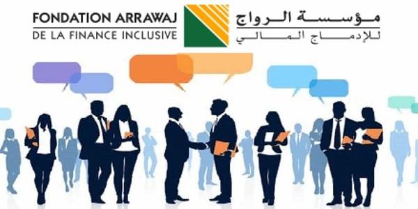 براتب 3100 درهم… شركة FONDATION ARRAWAJ : حملة لتوظيف شباب حاصلين على الباك+2 في التسير والمحاسبة أو المالية بجم  118 منصب