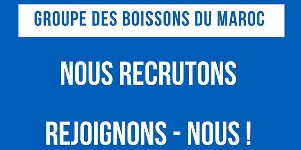 شركة SBS TRAVAUX & GROUPE DES BOISSONS DU MAROC تعلن عن حملة توظيف في عدة تخصصات