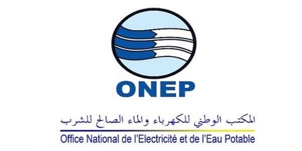 كونكورات جداد في الوكالة المستقلة لتوزيع الماء والكهرباء بمراكش، 48 منصب آخر أجل 11 اكتوبر 2021