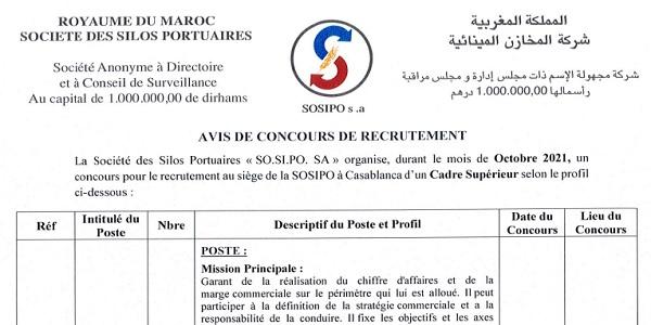 كونكور توظيف ديال الدولة في شركة المخازن المينائية SOSIPO باغين اوظفو اخر اجل يوم 11 اكتوبر 2021